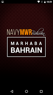NavyMWR Bahrain- screenshot thumbnail