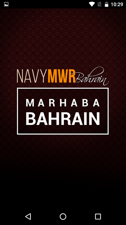 NavyMWR Bahrain- screenshot