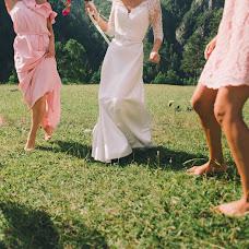 Wedding photographer Elizaveta Efimova (efimovaelizavet). Photo of 01.08.2017