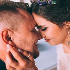 Wedding photographer Alisa Pirogova (alisinka). Photo of 30.11.2015