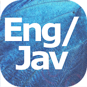 Learn the Javanese / English Language