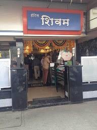 Hotel Shivam photo 2
