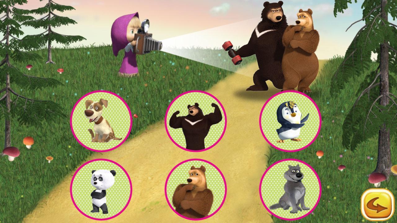 Masha, run 2 Masha and Bear game by ИТМР ... - YouTube