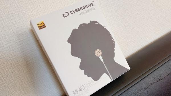 CYBERDRIVE IMPACT DURA Soprano