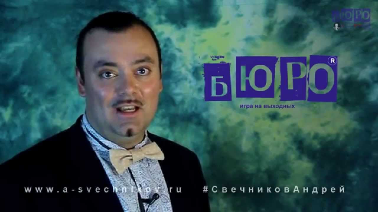 Andrey Svechnikov в Ростове-на-Дону