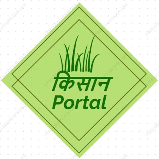 Kisan Portal ( किसान पोर्टल )