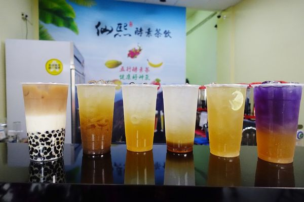 仙熙酵素茶飲