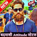 Badmashi Status - बदमाशी Attitude Shayari in Hindi icon