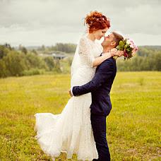 Wedding photographer Denis Tarasov (magicvideos). Photo of 13.06.2016