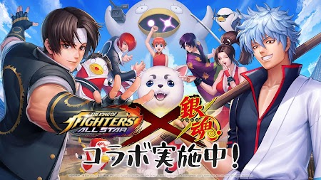 KOF ALLSTAR APK screenshot thumbnail 21
