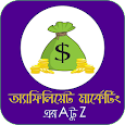 Affiliate Marketing apps apk