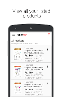 Rediff Merchant Centre- screenshot thumbnail