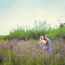 Wedding photographer Yuliya Kireeva (YuliaFOTO). Photo of 16.09.2014
