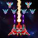Galaxy Attack: Alien Shooter image