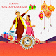 Rakshabandhan Festival Photo Frame 2019
