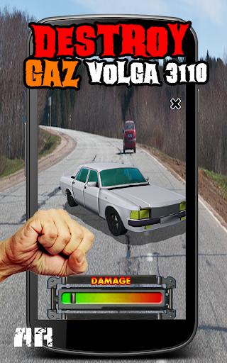 Destroy GAZ VOLGA 3110