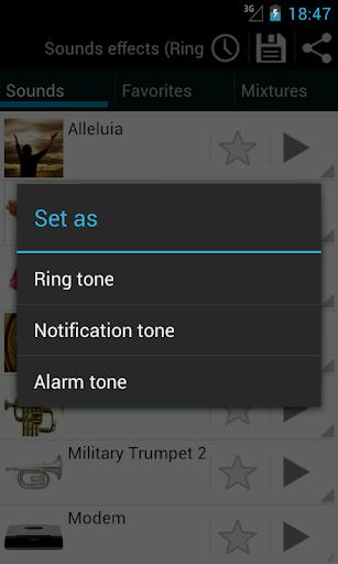 玩免費音樂APP|下載優雅和有趣的聲音 app不用錢|硬是要APP