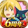 クイズRPG 魔法使いと黒猫のウィズ 대표 아이콘 :: 게볼루션