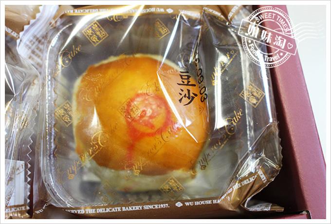 吳記餅店-貴妃蓉蛋黃酥高雄最好吃