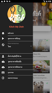 KitchMyDish - The recipes we shared - náhled