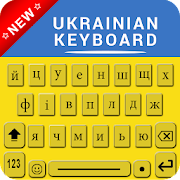 Ukrainian Keyboard, Custom Keypad, Emoji & Themes
