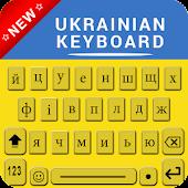 Ukrainian Keyboard, Custom Keypad, Emoji & Themes Android APK Download Free By Xpert Keyboards Team