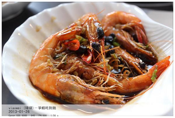 28道蝦料理和鴛鴦鍋吃到飽『爭蝦吃到飽』