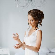 Wedding photographer Tatyana Kot (tatianakot). Photo of 26.09.2016