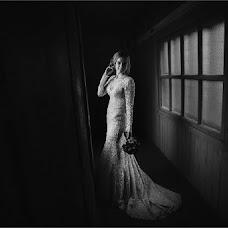 Wedding photographer Gelena Afanaseva (geka913). Photo of 08.07.2017