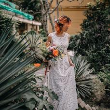 Wedding photographer Chon Map (lamthanhtu40). Photo of 13.07.2018