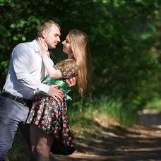 Wedding photographer Darya Doylidova (dariafotki). Photo of 04.06.2018