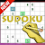 Sudoku Basic For Beginners 2019 file APK Free for PC, smart TV Download