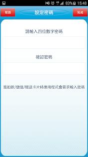 家樂福禮物卡 app (apk) free download for Android/PC/Windows screenshot