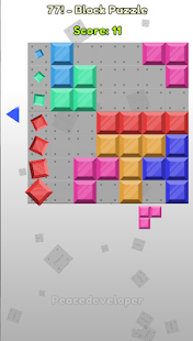 77! Block Puzzle- screenshot thumbnail