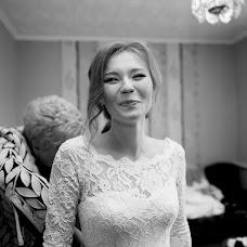 Wedding photographer Kristin Tina (katosja). Photo of 22.05.2017