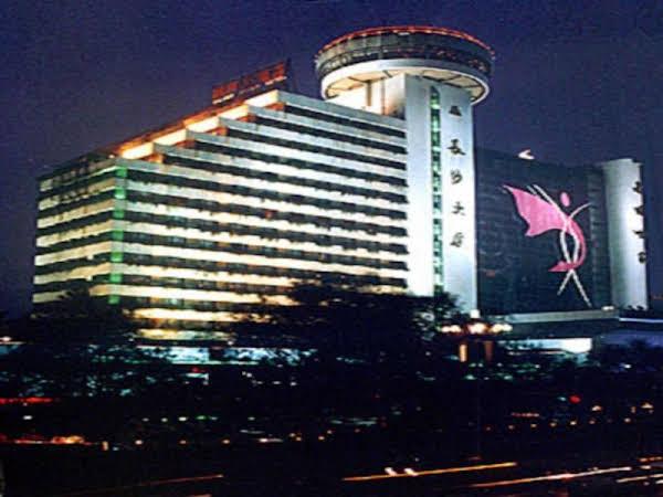 Changsha Milky Way Hotel
