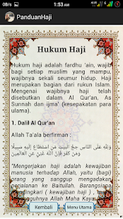 Panduan Ibadah Haji screenshot