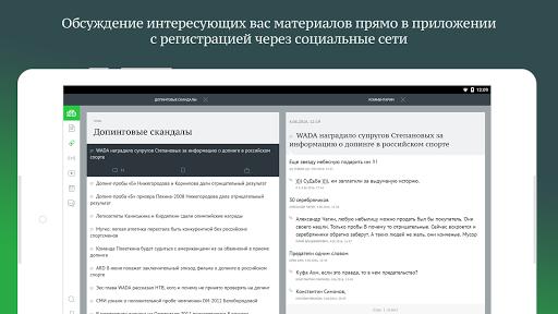 Ярославский канал новости онлайн