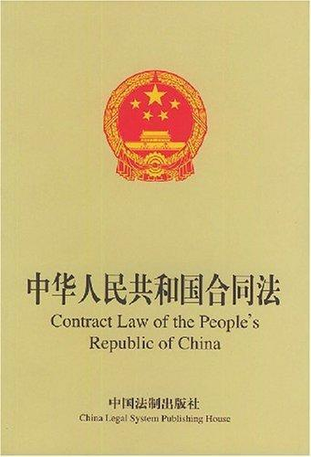China Employment Law Contract