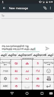 PaniniKeypad Malayalam IME screenshot