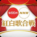 NHK Kouhaku icon