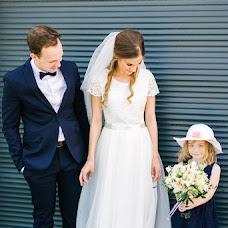 Wedding photographer Győző Dósa (GyozoDosa). Photo of 19.03.2018
