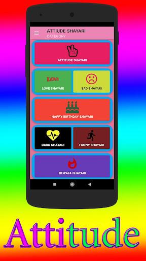 Attitude Status  2020 - Romantic Shayari 2020 1.8 screenshots 1