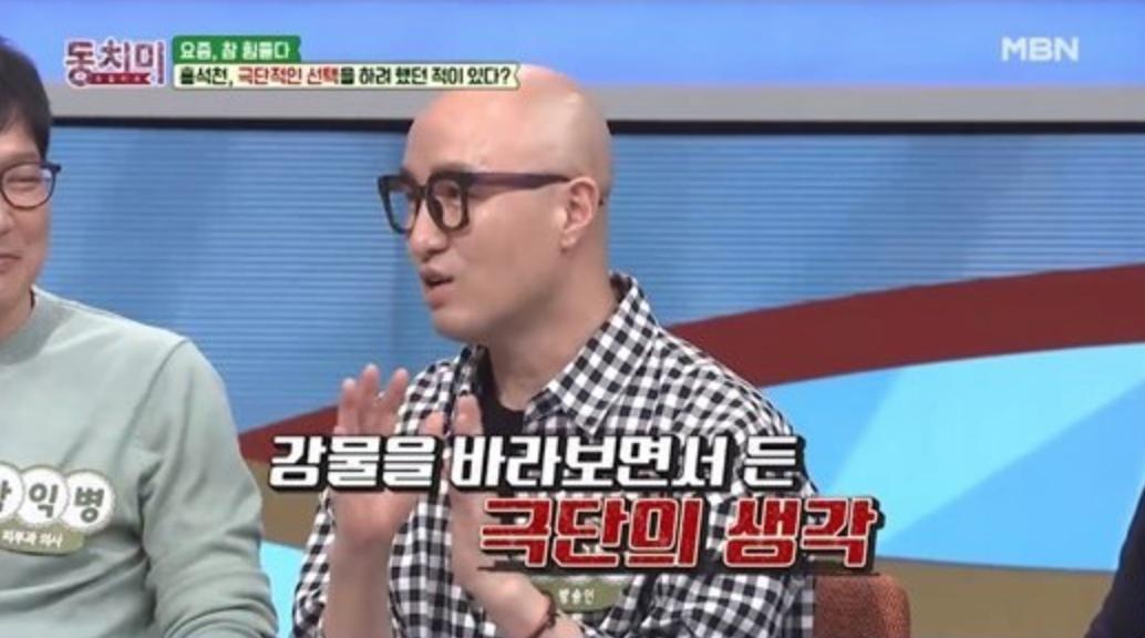 hong seok chun suicide story 1