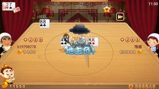 玩博奕App|欢乐玩斗地主-经典,癞子,免费免費|APP試玩
