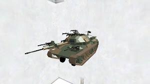 74式戦車ーーー
