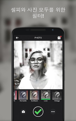 흑백 카메라