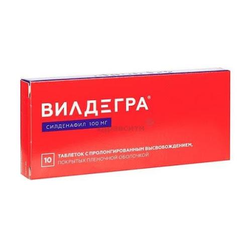 Вилдегра таблетки с пролонг высвоб. п.п.о. 100мг 10 шт.