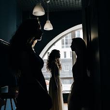 Wedding photographer Evgeniya Negodyaeva (Negodyashka). Photo of 17.09.2016