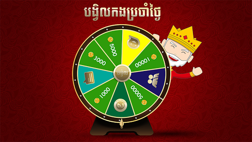 King of Cards Khmer  gameplay | by HackJr.Pw 4